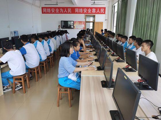 """普洱2020年国家网络安全宣传周""""校园日""""主题活动举行"""
