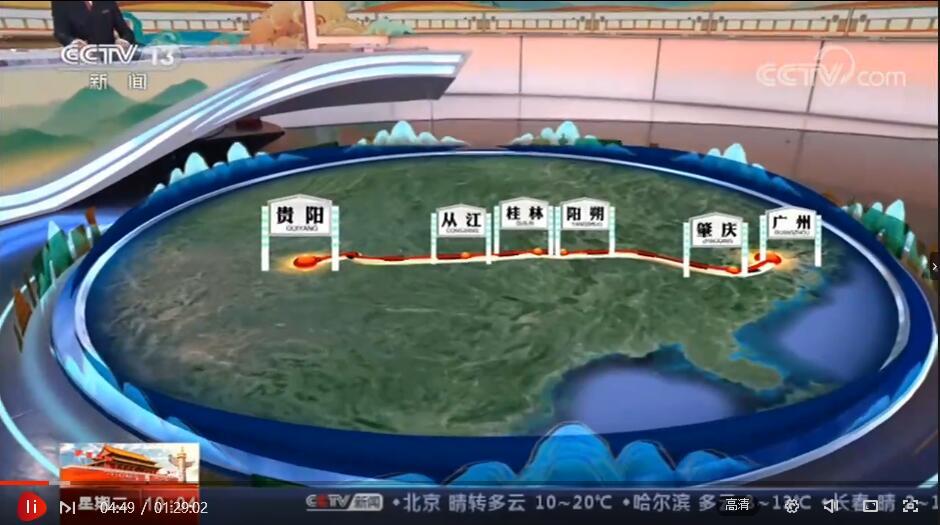《坐着高铁看中国》 20201006