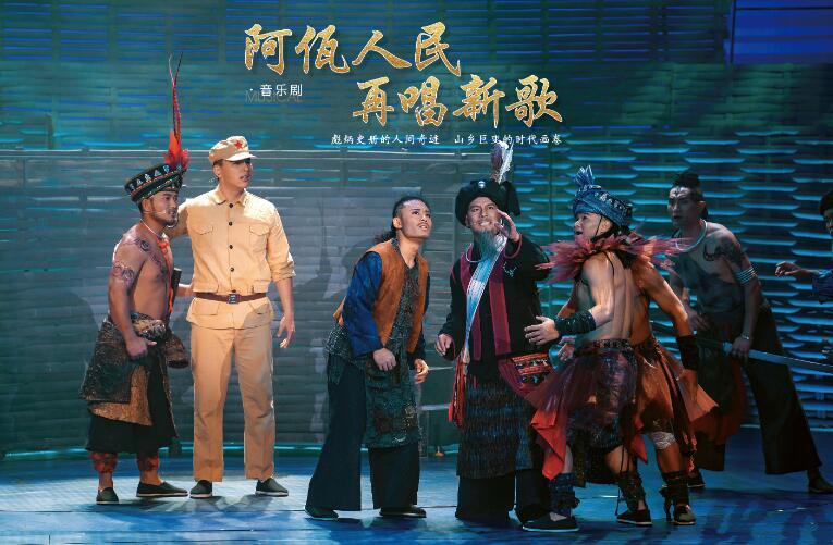 西盟:再唱佤山新歌 展现佤山新貌