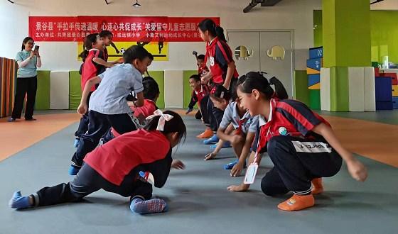 景谷县:开展关爱留守儿童志愿服务活动