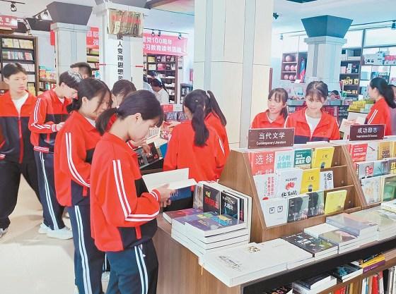 """镇沅县启动""""学党史·强信念·跟党走""""学习教育读书活动"""